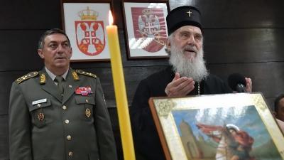 Obraćanje Patrijarha srpskog gospodina Irineja
