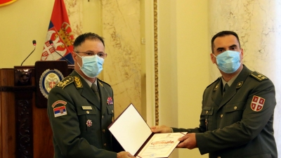 Awards for Members of the Ministry of Defence and the Serbian Armed Forces Who Achieved Extraordinary Results
