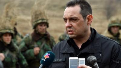 Izjava ministra odbrane Aleksandra Vulina