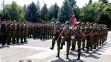 Прослављени Дан артиљерије и Мешовите артиљеријске бригаде