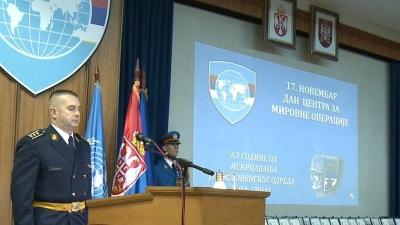 Proslava Dana Centra za mirovne operacije
