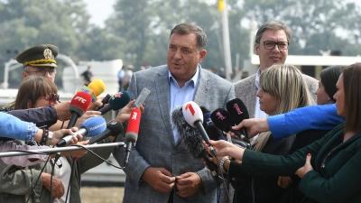 Izjava Milorada Dodika