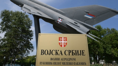 """The Revealing the Plaque with the New Name of the Military Airfield """"Colonel-Pilot Milenko Pavlović"""""""