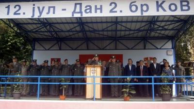 Свечаност поводом Дана Друге бригаде копнене војске