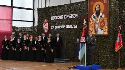 Special Brigade Commemorates St. Sava's Day – its Patron Saint's Day