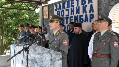 Обраћање генерала Мојсиловића, свечаност у Лесковцу