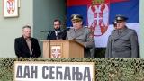 Припадници Војске Србије обележили Дан сећања