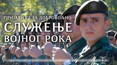 Volunatary Military Service