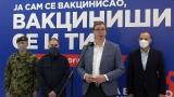 Обилазак имунизације припадника Војске Србије против ковида 19