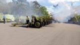 Почасна паљба поводом Дана Војске Србије