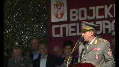 Обраћање генерала Диковића