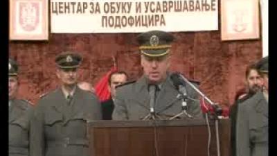 Свечана промоција нових подофицира Војске Србије