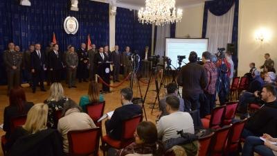 Покривалица Годишње конференција за медије министра одбране
