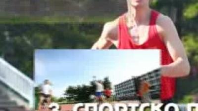 3. Спортско првенство Војске Србије