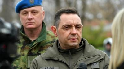 Изјава министра одбране Александра Вулина