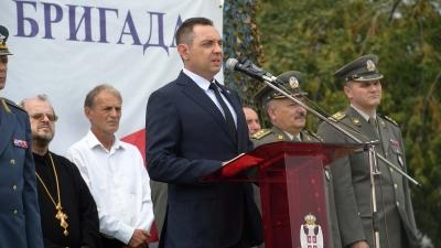 Обраћање министра одбране Александра Вулина