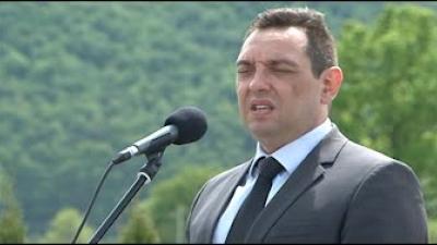 Obeležavanje 201. godišnjice Drugog srpskog ustanka