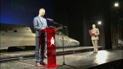 Уручење Плакете Војске Србије