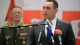 Свечанa доделa признања поводом успешно завршене вежбе Век победника 1918-2018