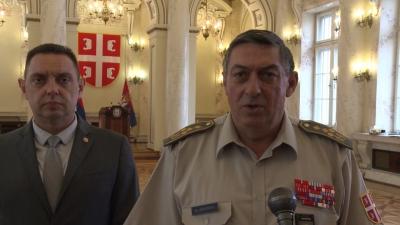 Изјава генерала Диковића