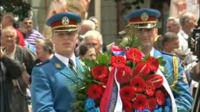 Centralna državna proslava Vidovdana u Kruševcu
