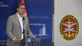 Председник Вучић у ВТИ: Млади стручњаци у служби нашег напретка
