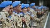 Свечани испраћај контингента Војске Србије у мисију УН на Кипру