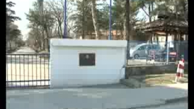 Београдски центар за безбедносну политику у Центру за обуку КоВ