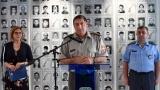 Изложба о јунацима отаџбине погинулим за време НАТО агресије
